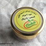 From A Far-Off Land: A Gift of Spices from Doha  HungryEnoughToEatSix.com